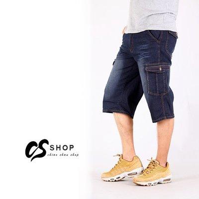 CS衣舖 造型刷色 六口袋 彈力丹寧 牛仔六分褲 牛仔褲 短褲 7390