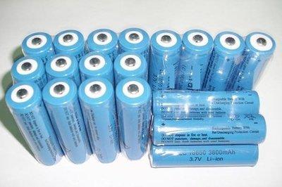 小潮批發【102】凸點 凸頭 18650鋰電池 充電電池 手電筒電池 3600 MAH 3.7v Q3 Q5 R3 T6 新北市