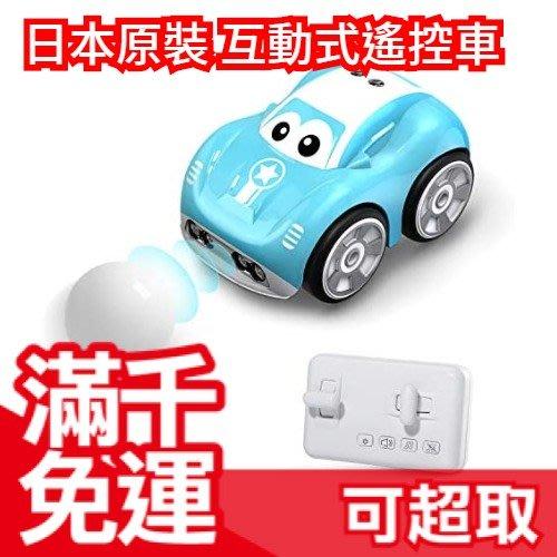 免運【互動式遙控車】日本 DEERC DE33 多種模式 可遙控 跟隨物體自動前進 可畫線沿軌道前進 聖誕節兒童節❤JP
