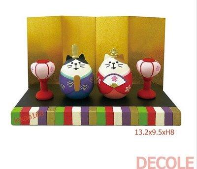 日本Decole concombre 新年快樂三毛貓雛樣女兒節大全套組2018賞櫻趣 [新到貨   ]