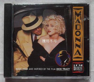 Madonna 瑪丹娜 I′m breathless 屏息 電影原聲專輯