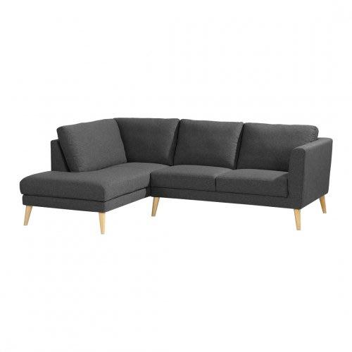 【歐雅系統家具】卡爾轉角布沙發-L型面左-灰