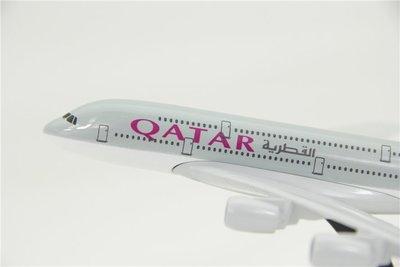 飛機模型 實心合金飛機模型 空客 A380-800 卡塔爾航空 禮品擺件  18厘米 米可