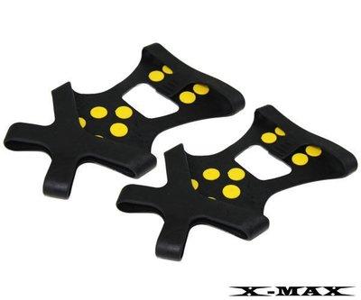 ~排汗王~X-MAX~可拆式釘鞋套~釣魚專用~磯釣~跑步~運動~磨擦力增加~禦寒配件