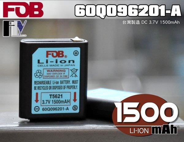 《飛翔無線3C》FOB 60Q096201-A 1500mAh 鋰電池 K9 T5621 T6501 T5725