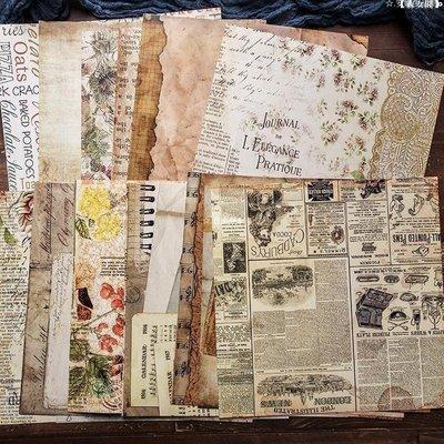 _G.Y生活館o JUNK JOURNAL復古素材紙手帳貼紙大尺寸背景打底英文樂譜基礎元素DH169T7R38