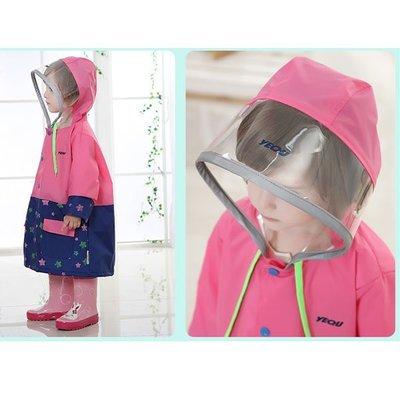 5Cgo【鴿樓】會員有優惠 522005371547 兒童雨衣大帽沿韓版雨披寶寶小孩男女童戶外防雨帶書包位 無內襯