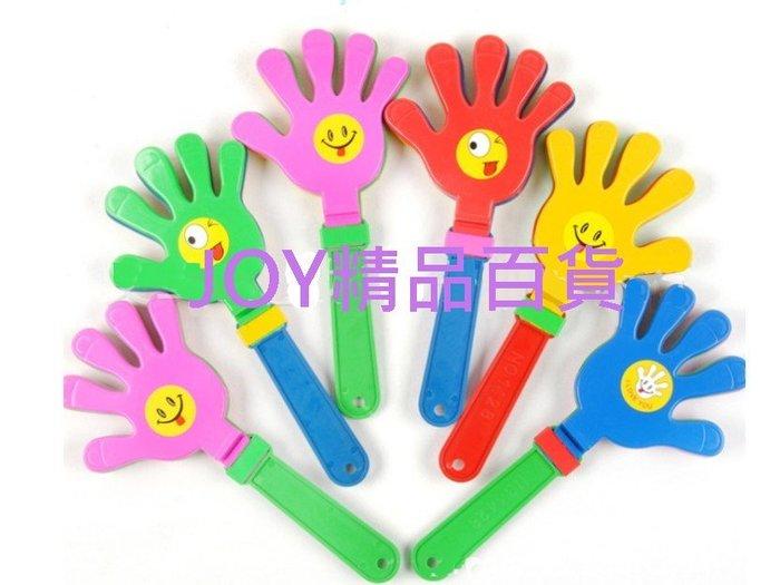 加油助威道具拍手器小手拍玩具拍拍手塑料手掌拍巴掌手拍掌
