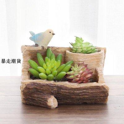 精選 美式鄉村創意個性小鳥多肉植物花盆春之韻陽臺微景觀盆栽裝飾花器