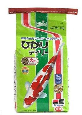 38478 微笑的魚水族☆日本Hikari-高夠力【錦鯉經濟飼料 4kg(大顆粒)L】