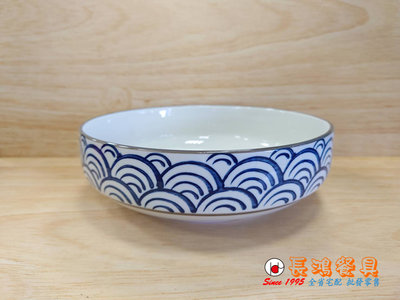 """*~ 長鴻餐具~* 咖啡邊海浪-8.5""""水盤 (促銷價) 011MK854C 限量品"""