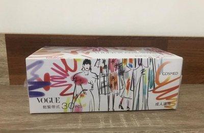VOGUE X (康是美1.0)彩繪款聯名中衛口罩 一盒30片絕版非醫療