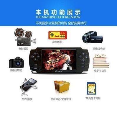 {興達小霸王PSP遊戲機S3000A觸摸屏掌機兒童益智GBA懷舊街機掌上遊戲機/152}