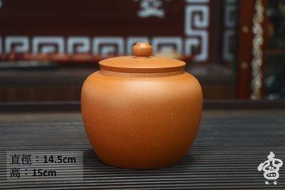 [鈺壺] 精選純礦茶倉系列之二