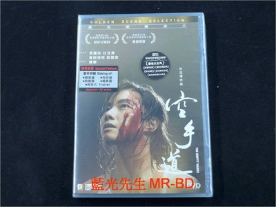 [DVD] - 空手道 The Empty Hands