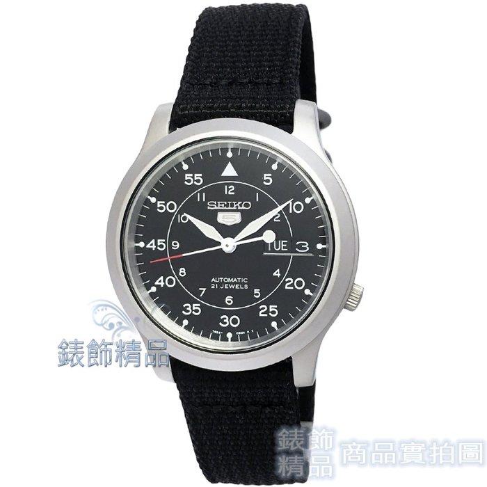SEIKO 精工表 SNK809K2 盾牌5號 黑色帆布 軍用機械錶 男錶【錶飾精品】