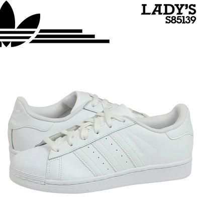 【新賣場優惠】正品  Adidas superstar 愛迪達貝殼頭板鞋 三葉草休閒運動 全黑 全白S85139 男女鞋