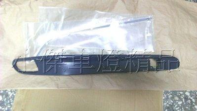 ☆小傑車燈家族☆全新 benz原廠零件 W203美規前保桿飾條+鍍鉻飾條一邊2500元