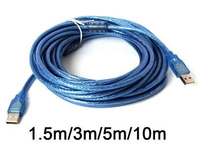 [GIFUTO] USB2.0 公對公透明藍USB延長線 銅蕊線+磁環 3米 ZA-27452