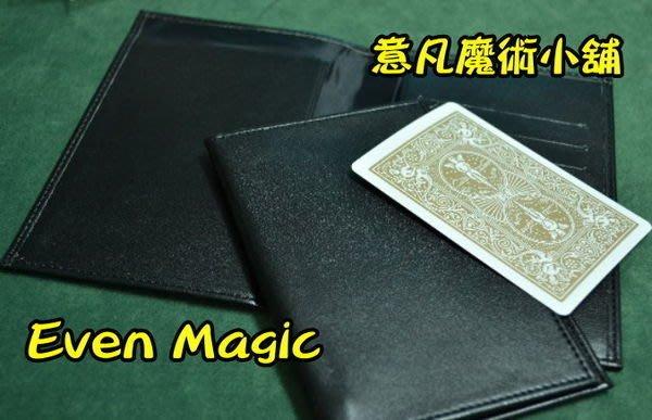 【意凡魔術小舖】郭訊傑原創近景魔術道具--神奇組合牌入錢包