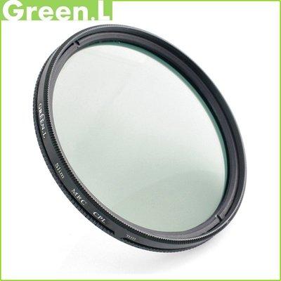 我愛買#薄框Green.L多層鍍膜40.5mm偏光鏡MC-CPL偏光鏡環形環型圓形圓偏振鏡Nikon 1 10mm 18
