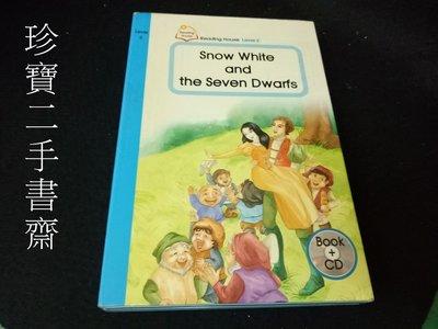 【珍寶二手書齋Fm18】Snow White and the Seven Dwarfs (附CD)9576064473有