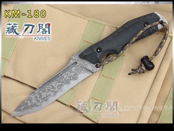 《藏刀閣》松田菊男-(KM-180)東雲戰鬥刀