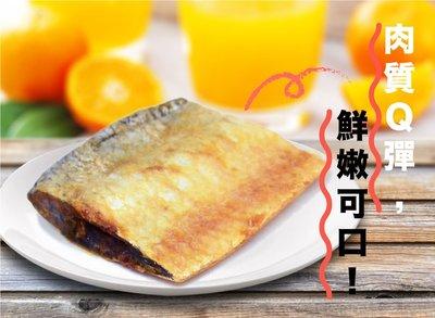 大連食品-梅香曹白魚乾(切塊)