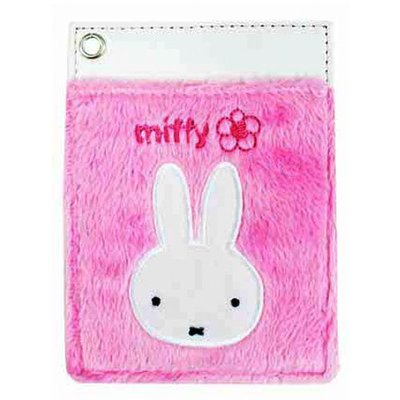 4165本通 両面パスケース ピンク フェイス miffy