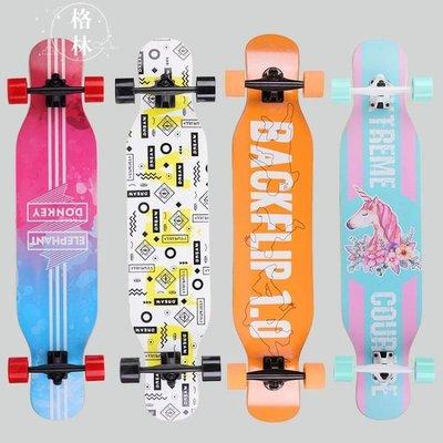 長板滑板成人刷街青少年初學者舞板男女生公路四輪滑板車
