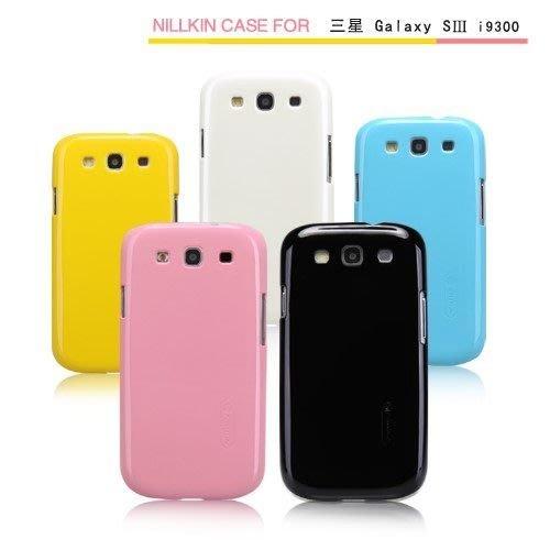 日光通訊@NILLKIN原廠 Samsung i9300 Galaxy S3 亮面護盾手機殼 繽紛保護殼 烤漆背蓋硬殼~贈保護貼