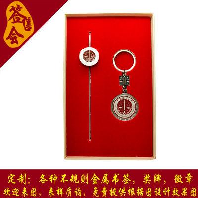 書籤中國政法大學新款金屬書簽校徽胸針鑰匙扣校慶畢業紀念品高中禮品