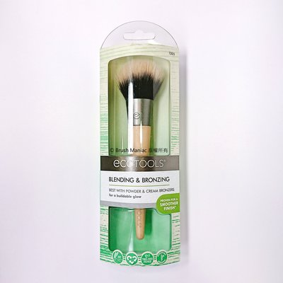 ecotools BLENDING & BRONZING brush 空氣感雙層刷毛打亮/腮紅刷