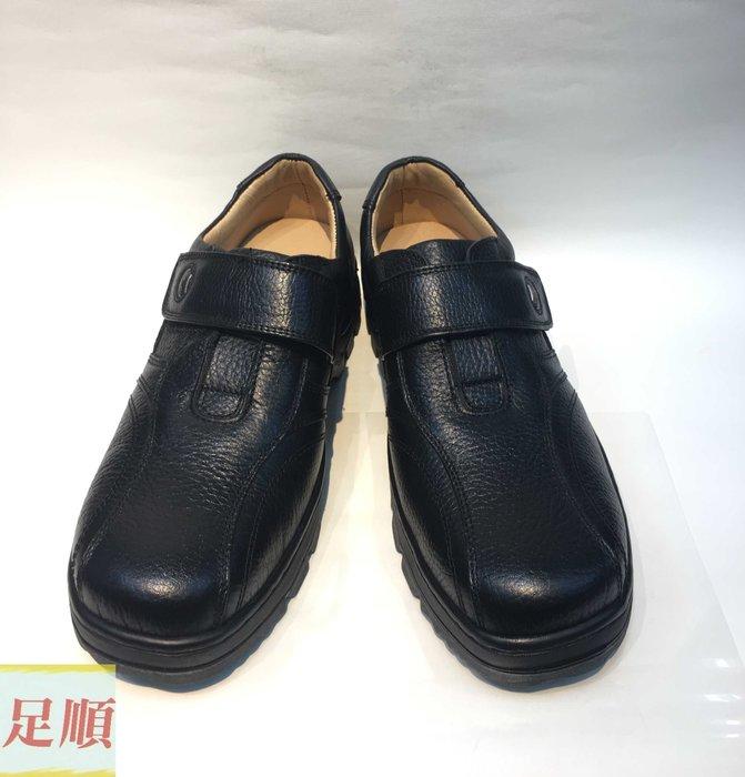 滿千免運 真皮休閒皮鞋 手工縫線 自黏式魔術氈免鞋帶 黑色附專櫃鞋盒台灣製造 GS ASO阿瘦 LA NEW【足順皮鞋】