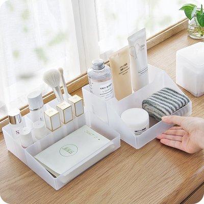 家居收納 收納整理 優思居 桌面化妝品收納盒 口紅化妝刷置物架梳妝臺護膚品整理盒