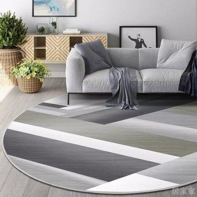 居家家 圓形地毯現代簡約地毯客廳地毯臥室床邊地毯吊籃地毯水洗訂製地毯