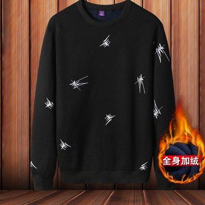 男士圓領毛衣 - 免費送淘寶推廣優惠券 RMB 50