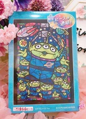 阿虎會社【E - 026】日本正版拼圖 迪士尼 玩具總動員 三眼怪 266片透明塑膠拼圖