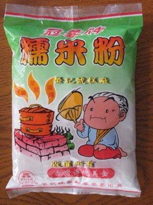 【榮記號糕粉】冠象牌 糯米粉(600公克/包)【湯圓,麻糬,年糕】