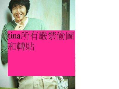 伊甸園之東』延正勳延政勳韓國絕版秋季服裝目錄