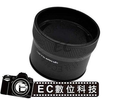 【EC數位】Canon G1X MLA-DC1 相容原廠 轉接環 套筒 微距 環型閃光燈 MT-14EX MT-24EX Macro Light 台中市