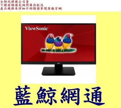 ViewSonic 優派 22吋 VA 無喇叭 VA2205-H VA2205 LCD 螢幕 VA2205H