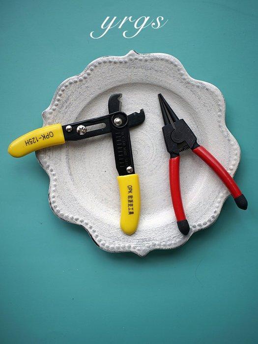 淘淘樂-包包金屬鏈條專用開口閉合工具DIY手作開合鉗子改造肩帶