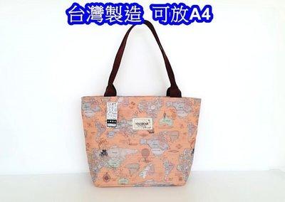 【YOGSBEAR】台灣製造 F 可放A4 防水布 手提袋 環保袋 手提包 側背包 媽媽包 YG05