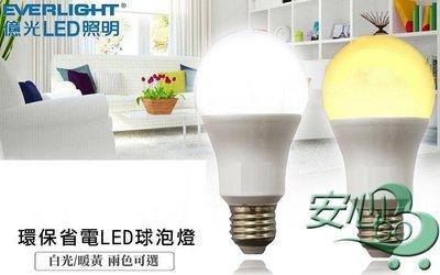 《安心Go》 含稅 億光  11.5W LED 燈泡 E27 全電壓 球泡 歲末年終破盤價