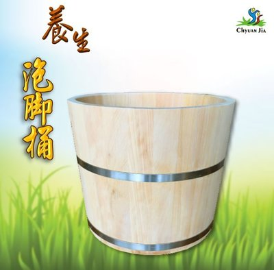 【全家】 台灣檜木 實木 泡腳桶 足浴 泡腳機 薰蒸桶  足浴桶  養生桶  泡腳桶  保健桶  蒸汽桶  泡腳桶