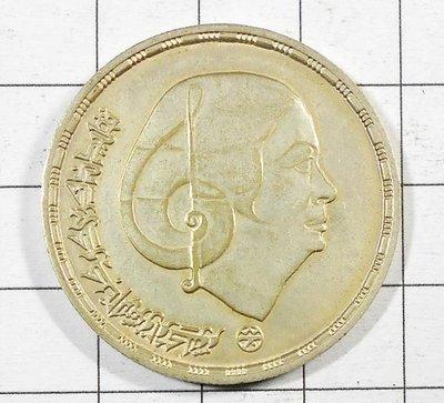 HA021 埃及1976年 Om Kalsoum Pound銀幣