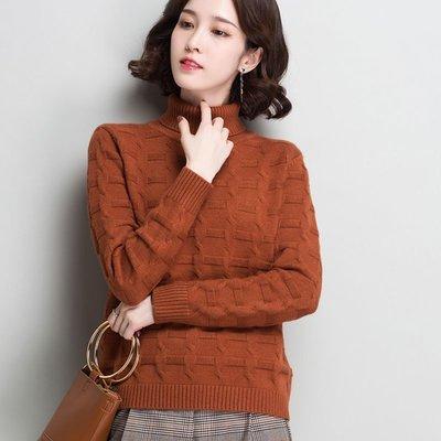 999毛衣高領小毛衣女短款套頭修身大紅色針織衫內搭打底衫女長袖秋冬百搭