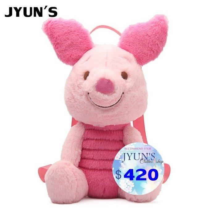 JYUN'S 實拍 新款日系升級櫻花小豬小熊維尼毛絨動漫雙肩包成人娃娃玩具玩偶背包兒童背包後背包書包 1款 預購