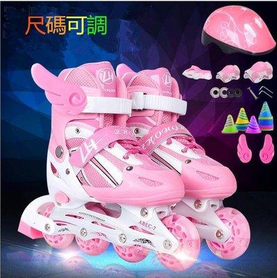 【送提袋】兒童女溜冰鞋全套旱冰鞋滑冰鞋直排輪滑鞋兒童套裝男孩